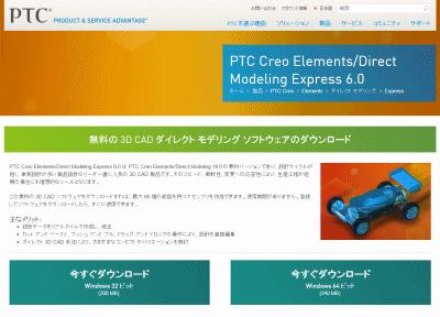 blog150616-1