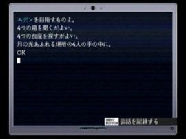 blog111101-1