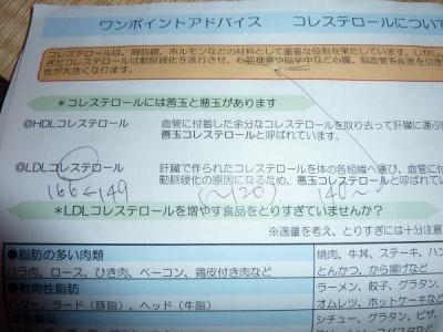 blog140306-1