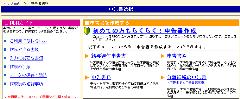 blog080309