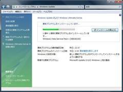 blog080320